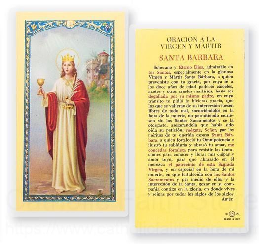 Oracion A Santa Barbara Virgen Laminated Spanish Prayer