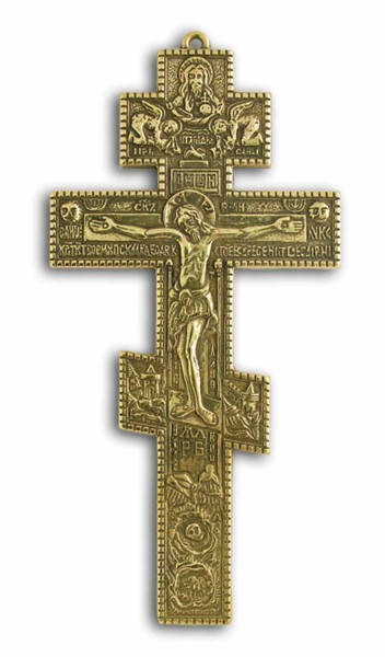 Byzantine Crucifix in Shiny Brass - 10 inches - Brass