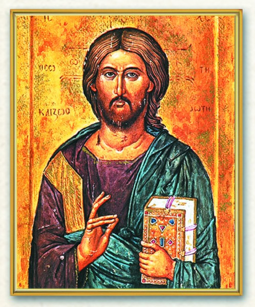 Christ the Teacher Gold Framed Print - Full Color