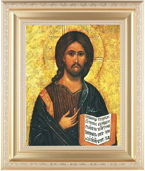 Christ the Teacher Framed Print - #138 Frame