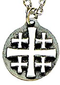 Jerusalem Cross Pendant - Silver