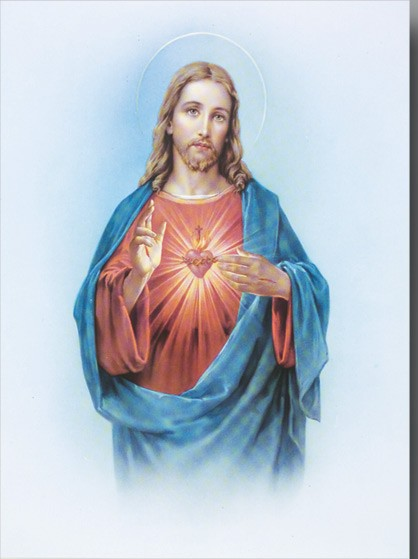 "Sacred Heart Large Poster - 19""W x 27""H - Full Color"