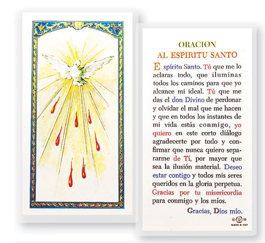 Oracion Al Espiritu Santo Laminated Spanish Prayer Cards 25 Pack - Full Color