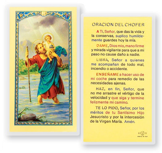 Oracion Del Chofer Laminated Spanish Prayer Cards 25 Pack - Full Color