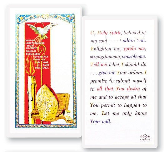 Confirmation O Holy Spirit Laminated Prayer Cards 25 Pack - Full Color