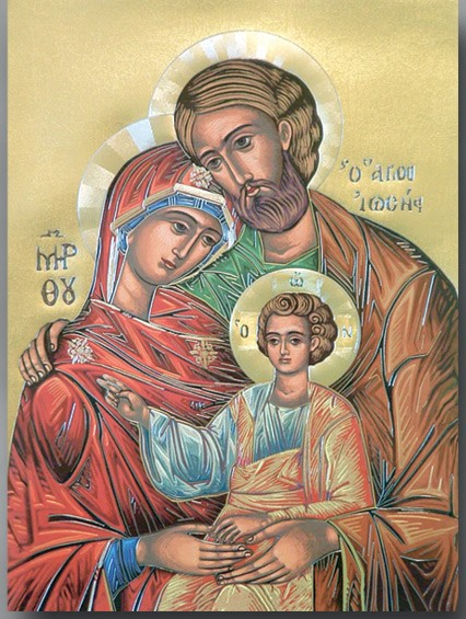 Holy Family Large Poster - Full Color