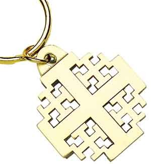 Jerusalem Cross Keyring - Bronze