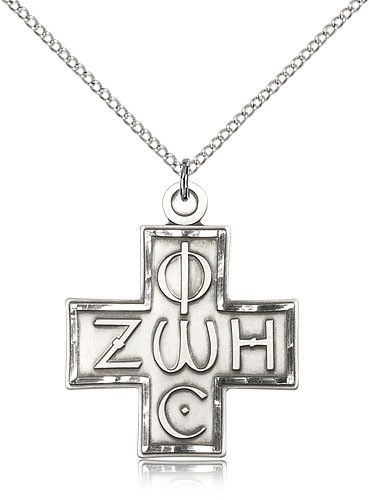 Light & Life Cross Pendant - Sterling Silver