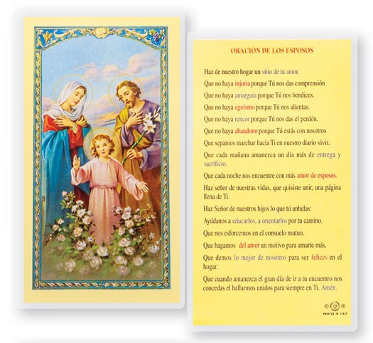 Oracion De Los Esposos Laminated Spanish Prayer Cards 25 Pack - Full Color