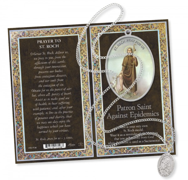 St. Roch Medal in Pewter with Bi-Fold Prayer Card - Silver-tone