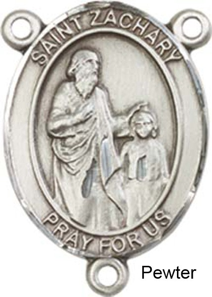 St. Zachary Rosary Centerpiece Sterling Silver or Pewter - Pewter