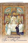 First Communion at the Altar Greeting Card