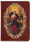 Mary Untier of Knots Catholic Bible