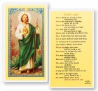 St. Jude, Don't Quit Holy Card Laminated Prayer Cards 25 Pack