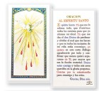 Oracion Al Espiritu Santo Laminated Spanish Prayer Cards 25 Pack