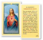 Al Sagrado Corazon De Jesus Laminated Spanish Prayer Cards 25 Pack