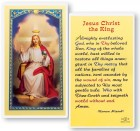 Jesus Christ The King Laminated Prayer Cards 25 Pack