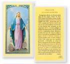 Oracion A La Milagrosa Laminated Spanish Prayer Cards 25 Pack