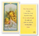 Now I Lay Me Down To Sleep Laminated Prayer Cards 25 Pack