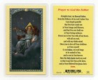 Prayer To God The Father Laminated Prayer Cards 25 Pack