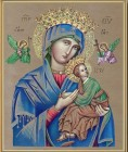 Our Lady of Perpetual Help Gold Framed Print