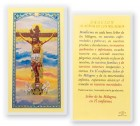 Oracion Al Senor De Los Milagros Laminated Spanish Prayer Cards 25 Pack