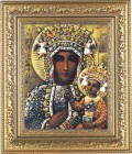 Our Lady of Czestochowa Framed Print