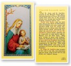 Prayer To St. Anne and Joaquin Laminated Prayer Cards 25 Pack