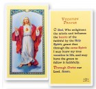 Vocation Laminated Prayer Cards 25 Pack