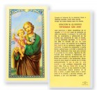 Oracion Al Glorios San Jose Laminated Spanish Prayer Cards 25 Pack