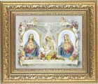 Room Blessing Framed Print with Sacred Heart and Immaculate Heart