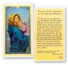 Madonna of The Street Laminated Prayer Cards 25 Pack