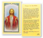 Prayer For The Sick Laminated Prayer Cards 25 Pack