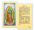Purisima Virgen De Guadalupe Laminated Spanish Prayer Cards 25 Pack