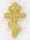 Orthodox Cross Lapel Pin (12 pieces per order)