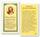 Oracion De Los Enfermos Laminated Spanish Prayer Cards 25 Pack