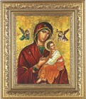 Our Lady of Vladimir Framed Print