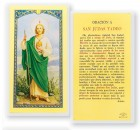 Orcaion A San Judas Tadeo Laminated Spanish Prayer Cards 25 Pack