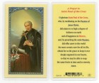 A Prayer To St. Paul Laminated Prayer Cards 25 Pack