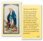 My Queen My Mother Our Lady of Grace Laminated Prayer Cards 25 Pack