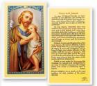 Prayer To St. Joseph Laminated Prayer Cards 25 Pack