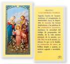 Orcaion A La Sagrada Familia Laminated Spanish Prayer Cards 25 Pack