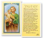 St. Joseph Prayer By Pius X Laminated Prayer Cards 25 Pack