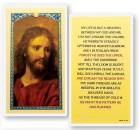 My Life Is But A Weaving Laminated Prayer Cards 25 Pack