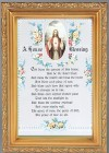 House Blessing Antique Gold Framed Print