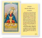 Oracion A Nuestra Senora De Altagracia Laminated Spanish Prayer Cards 25 Pack