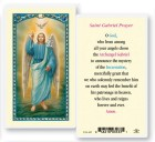 St. Gabriel Laminated Prayer Cards 25 Pack