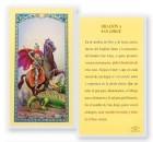Oracion A San Jorge Laminated Spanish Prayer Cards 25 Pack