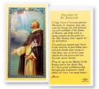 Prayer To St. Dominic Laminated Prayer Cards 25 Pack