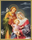 Holy Family Gold Framed Print
